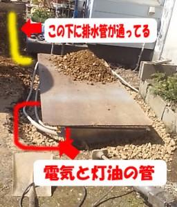 アスファルトを舗装するのに砂利を敷きます
