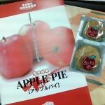 一口サイズのアップルパイ