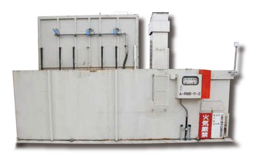 NSP-100DX